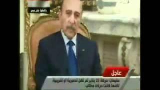 تحميل و مشاهدة اغنية اخر كلمة لسمسم شهاب عن مبارك والنائب عمر سليمان MP3