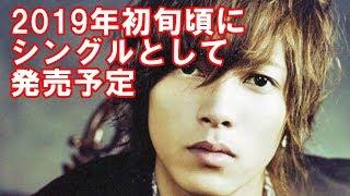 山下智久、新曲「NeverLose」がアニメ『逆転裁判』のOPテーマに決定