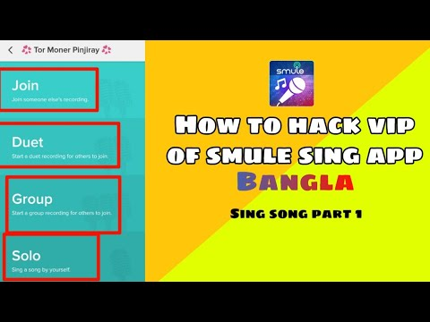 Smule Sing App VIP Hack Bangla | Without Root Sing song part