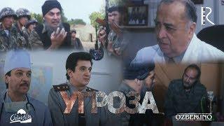 Угроза | Тахдид (узбекский фильм на русском языке)