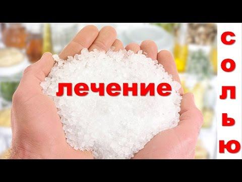 Пыльцу при диабете