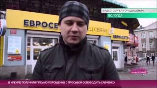 Кто убил Немцова - отвечают жители России и Украины