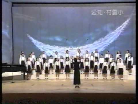 Murakumo Elementary School