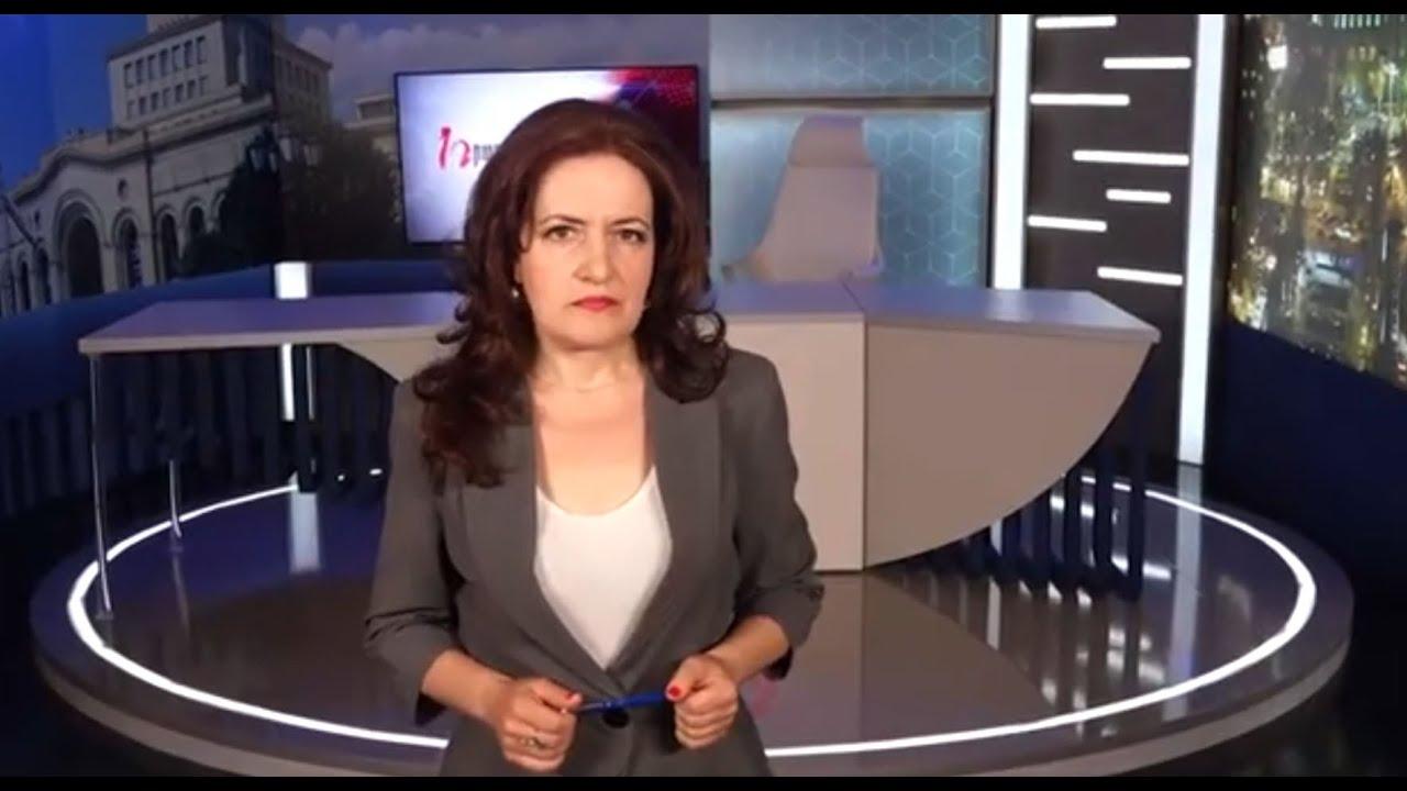 «Սերժին մերժելու» քաղաքական դասերը