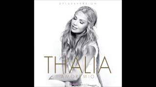 Thalia   Gracias
