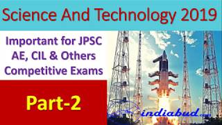 Science and Technology Current Affairs 2019 For all Competitive Exams ll Part - 2