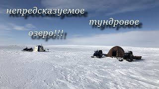Озеро верхний верман мурманская область рыбалка