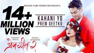 Kahani Yo Prem Geetko - Prem Geet 2 Nepali Movie Song 2017 Ft. Pradeep Khadka, Aaslesha Thakuri
