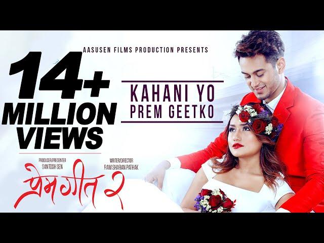 "Thumnail of ""Kahani Yo Prem Geetko"" - Song from Movie Prem Geet 2"