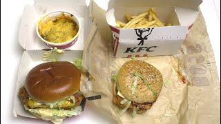 KFC Double Bacon & Cheese Burger Menu | ASMR Review