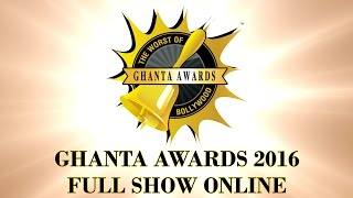The Ghanta Awards 2016  Full Show