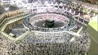 HD | 25th Night Makkah Taraweeh 2013 Sheikh Mahir