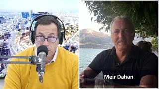 L'invité du 13 novembre 2019 – « Vers une confrontation entre le Hamas et le Djihad ? »