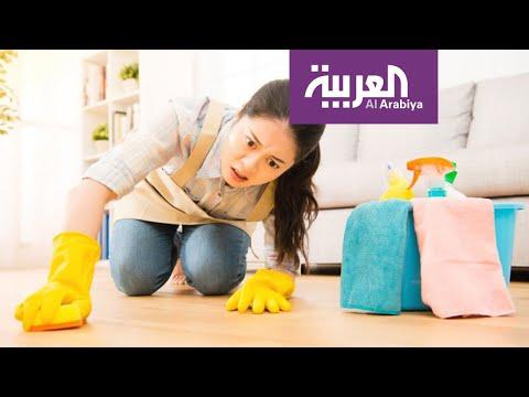 العرب اليوم - شاهد: هوس النظافة يحتاج إلى علاج دوائي لما يُسببه من مخاطر