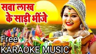 Lollipop lagelu ललीपोप लागेलु bhojpuri karaoke