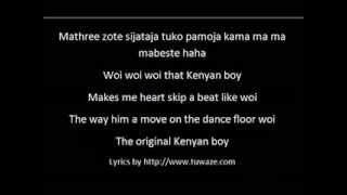 Kenyan Girl Kenyan Boy by Necessary Noize Lyrics