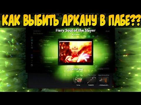 Славянские символы обереги и талисманы