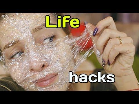 7 ЛайфХаков, которые изменят ваше лицо