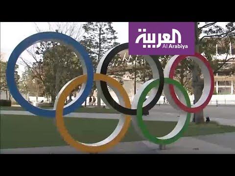 العرب اليوم - شاهد: مصير أولمبياد 2020 في طوكيو مجهول بسبب