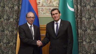 ՀՀ ԱԳ նախարար Արա Այվազյանի հանդիպումը Թուրքմենստանի ԱԳ նախարար Ռաշիդ Մերեդովի հետ