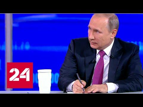 Вопрос про санкции. Путин про ответные меры на западные санкции - Прямая линия 15 июня 2017
