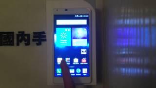 國內手機代購Pantech VEGA IRON 2 A910 影片介紹