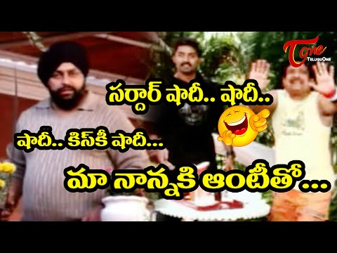 Kalyan Ram Birthday Special | Telugu Movie Comedy Scenes Back To Back | TeluguOne