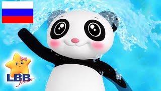 Учись плавать | Оригинальные песни | LBB Юниор
