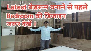 Latest Bedroom Design 10 'x 12' sliding Wardrobe design with
