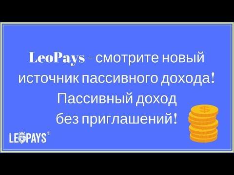 Бкс брокер официальный сайт москва