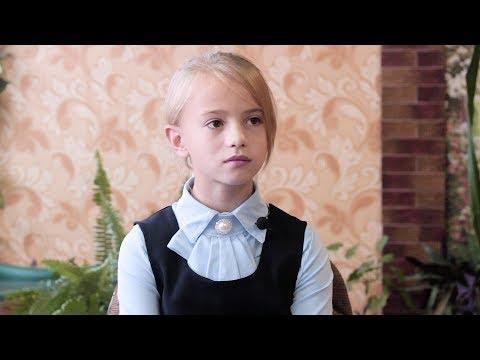 Евгения П., родилась в январе 2007 года.