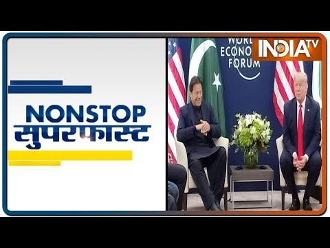 Non-Stop Superfast | January 22, 2020| IndiaTV News