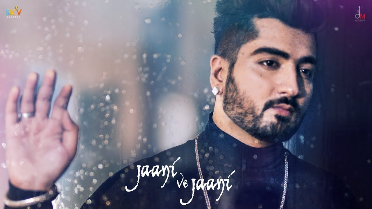 Jaani Ve Jaani Lyrics