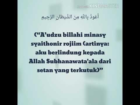 Surat Al-Balad Murotal Ust Beny Ardiansyah