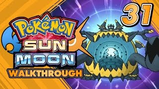 Guzzlord  - (Pokémon) - Pokémon Sun and Moon Walkthrough - Part 31: How to catch FINAL Ultra Beast Guzzlord! (Post game)