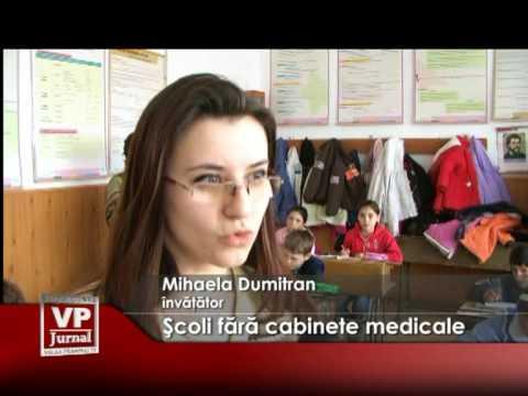 Şcoli fără cabinete medicale
