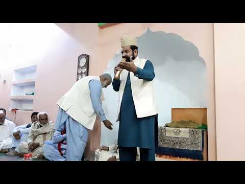 Klaam khawaja Farid by muhammad afzal nasir chishti 2019