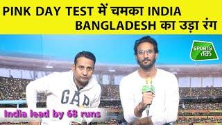 🔴 LIVE: Day 1 Stumps: क्या ऐतिहासिक टेस्ट में India पारी से जीत की ओर बढ़ रहा है? D/N Test