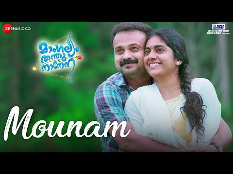 Mounam Song - Mangalyam Thanthunanena