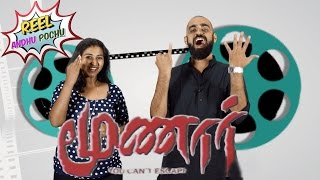 Reel Anthu Pochu   Episode 13   Munnar   Old movie review   Madras Central