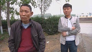 Найти жену в Китае очень непросто (новости)