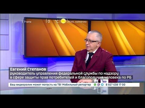 Выступление руководителя Управления Роспотребнадзора по РБ Е.Г. Степанова