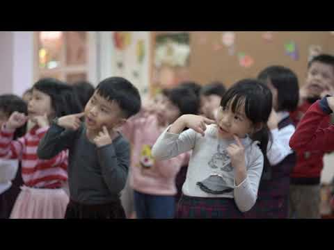 嘉義縣臺灣女孩日慶祝活動