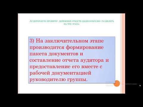 Демеуова Г.К. лекция ФКиГА 3 курс рус  учет и аудит