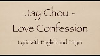 Jay Chou 周杰倫   Love Confession 告白氣球  English And Pinyin Sub