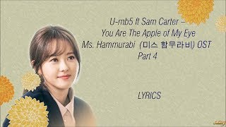 U-MB5 –( YOU ARE THE APPLE OF MY EYE) MISS HAMMURABI [미스 함무라비] OST PART 4 LYRICS