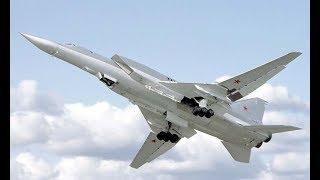 Потерпел крушение российский бомбардировщик Ту-22М
