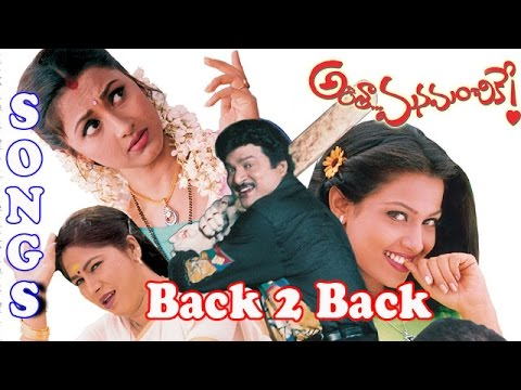 Anthaa Manamanchike Movie Back 2 Back Video Songs - Rajendra Prasad, Asha Saini, Rachana, Brahmi