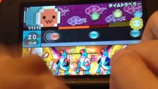 太鼓の達人3DSタイムトラベラー難しい