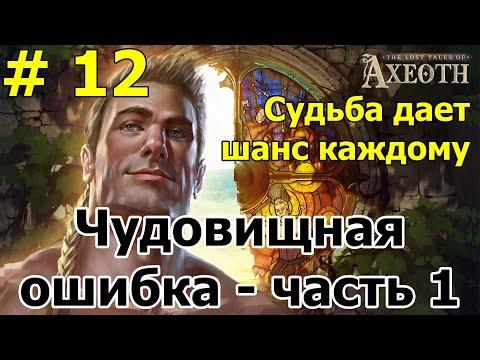 Герои меча и магии 5 gold edition 3.1